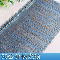 Européenne rideaux dentelle 30 cm longue barbe bord oreille rideau table décoratif dentelle glands rideau haute dentelle