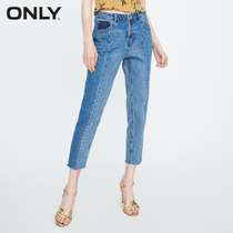 ONLY2018 Autumn new stitching cut loose nine cent jeans female) 118249533