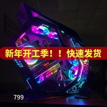 Play Gia war beast desktop computer chassis internet cafe water-cooled tempered glass full-side transparent ATX large board internet cafe chassis