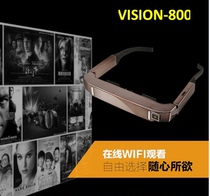 Digital video glasses Cinema 3D large screen 80-inch comes with 4GBF card HD display sf package