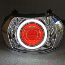 Suitable for Yamaha scooter Asahi Eagle 125 headlight assembly to sea 5LED double light lens angel modified accessories