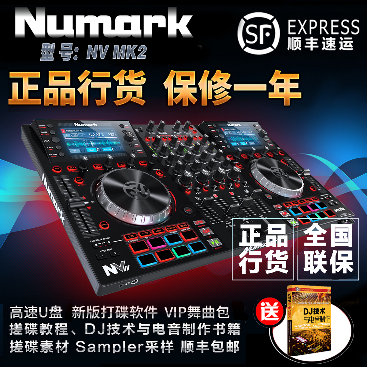 Luma NUMARK NV II MK2 Digital DJ DJ Controller Support serato dj Software