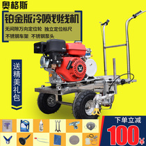 Augustine Cold Spray Dash Machine Road Road parking lot Driving School paint drawing line marking device Dash car