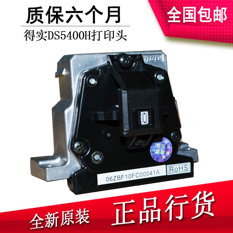 (Original nouveau) solide DS2100H DS5400H DS3200H AR600H SK600 plus tête d'impression