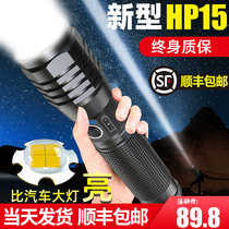 LED flashlight rechargeable ultra-bright long-range home outdoor long-range military special xenon lamp 5000 meters