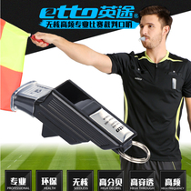 Etto British-free high-frequency professional competition referee whistle high decibels high penetration high frequency environmental protection buy one send