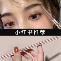 BH карандаш для бровей женский подлинный водонепроницаемый прочный не обесцвечивание Ли Цзяци рекомендует ультратонкую голову очень тонкий бионический естественный новичок