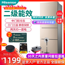 Refrigerator three household energy-saving mute Hisense Hisense BCD-220D Q small three-door refrigerator