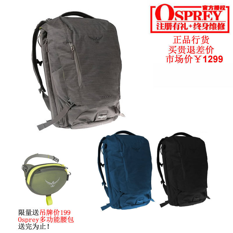 Spot Eagle OSPREY PIXEL Pixel 26+4 Luxury City Daily Shoulder Backpack Registerable