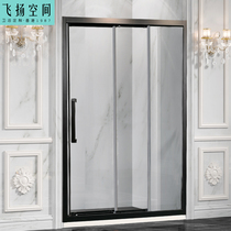 Flying space shower room three linkage bathroom wet and dry separation bathroom partition three fold door sliding door small apartment