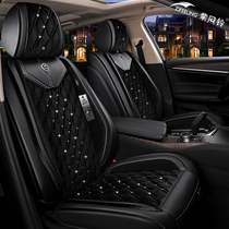 Purple windbell new velvet-encrusted diamond-encrusted all-inclusive car cushion winter car cushions are fully surrounded by special seat cover 1802