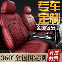 Автомобиль сиденья крышка все включено кожаные подушки полностью окружены заказом psoriate подушки 20 четырехсезонный универсальный специальные наборы сидений