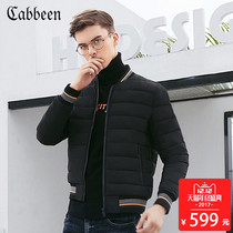 CABBEEN slim white down jacket winter leisure contracted