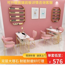 Nordic ins net red double marble nail art table and chair combination Simple modern single double table economy set