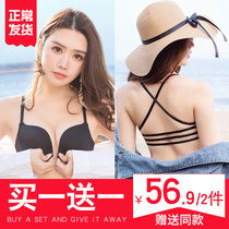Front buckle beauty back underwear women gather thin adjustment type no wire bra set small bra sexy hot hot