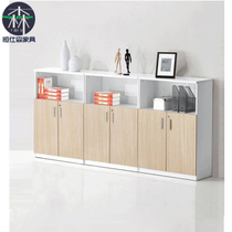 Factory direct file cabinet dwarf Cabinet plate combination filing Cabinet Office bookcase landing Low cabinet