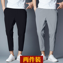Korean version of the trend slim fit simple beam feet Joker sports peplum pants