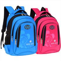 Детские школьные сумки 1-3-6 классов школьные сумки школьники мальчики и девочки снижают нагрузку на позвоночник плечи школьные сумки 6-12 лет