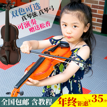 Childrens musical instrument toys large childrens violin simulation violin with bow can pull out the sound gift