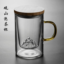 Teacup Personal glass teacup Tea water separation Tea cup Mens and womens office filter water cup Guan Shan cup