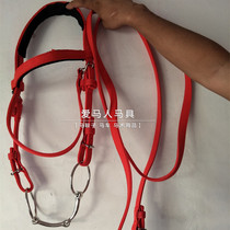 Thickened big horse water to the reins of horse saddle with accessories equestrian sports horse Equipment