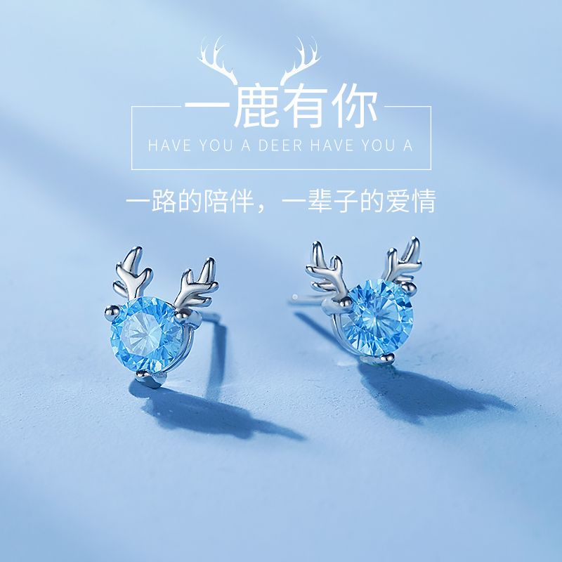 All the way deer have you sterling silver earrings female 2021 new tide earrings senior small exquisite earrings 520 gift