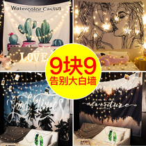 Background cloth ins wind hanging cloth tapestry Network red Live Room student dormitory bedroom remodeling bedside decorative wall covering