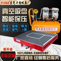 New Lijun CNC vacuum suction cup Industrial CNC intelligent silent pump machining center Pneumatic pressure holding adsorption platform
