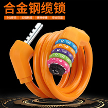 Bicycle lock equipment Riding password lock Cable rope lock Mountain Car lock accessories bicycle electric vehicle anti-theft lock