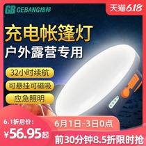 LED chargeur lumières de camping portables tente lumières ultra-brillant camp de décrochage au sol ultra-long étendu d'urgence de navigation en plein air