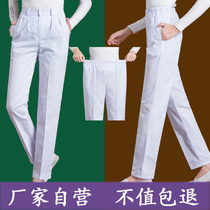 Nurse pants white work pants winter elastic waist thickened thin section of medical staff clothing Summer Female work clothes