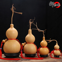 Open light gourd pendant natural large furnishings to suppress resolve household feng shui fortune play hand twist faucet guest bedroom