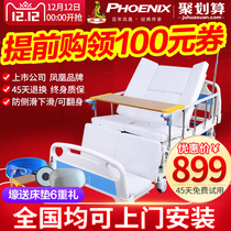 Phoenix Nursing Bed household multifunctional paralysis patient bed medical medical bed hospital bed old man with poop hole