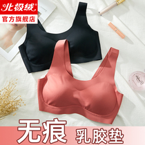 Sports underwear female non-circular small chest gather seamless vest bra thin adjustment type beauty back latex bra