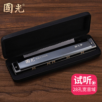 National light harmonica male and female senior adult beginner polyphonic C Stress 28 hole children primer Professional Playing class