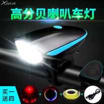 Dazzling bicycle lamp horn Bell Mountain car Bell Super sound strong light charging front lamp accessories riding Equipment
