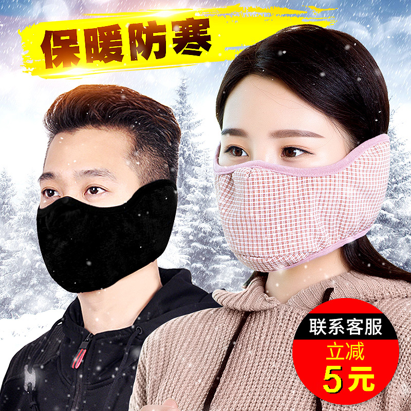 Riding helmet cover,full face mountain bike helmets veil, winter warm mask windproof riding hood full face cold mask outdoor ski dust face thickened earmuffs