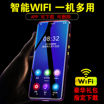 Smart Bluetooth mp3mp4wifi internet access student version compact mp6 full screen mp5 player p3