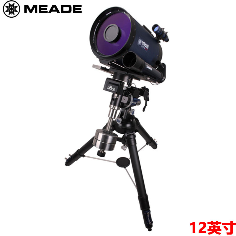 Skywatcher, US Meade Meade Telescope Professional Star View High-definition Deep Space LX850-ACF12 Inch