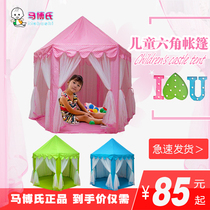 Childrens tent game house baby princess Girl boy toy Room indoor kids Small House Castle home