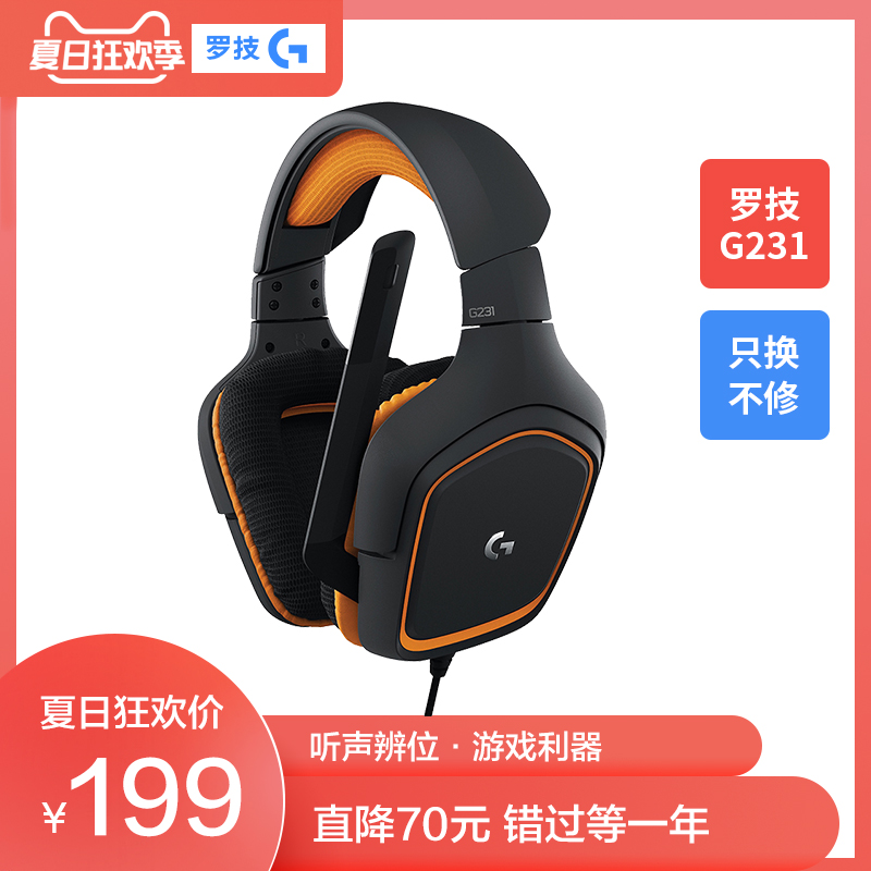Logitech G233/g331 Cable Game Headset Noise Reduction Earphone with Microphone Electric Competition Chicken APex Heroes Alliance LOL/CF Desktop Laptop Mobile Phone 3.5 Interface