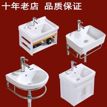 Ceramic hanging basin simple mini impotence bracket small basin small household wall washbasin washbasin cabinet combination