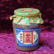 Tianjin specialty Authentic Old Beitang shrimp sauce raw sauce hemp thread raw sauce sauce sauce 750 g