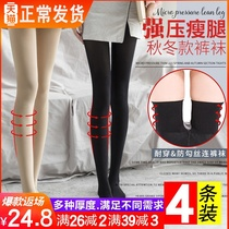 Pressure pants women leg socks beautiful legs shaping stockings women spring and autumn thin models leggings plus velvet leg socks artifact bare sense