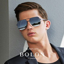 BOLON tyrannosaurus restoring ancient ways the new 2018 polarized BL7021 male frog mirror frame sunglasses sunglasses glasses