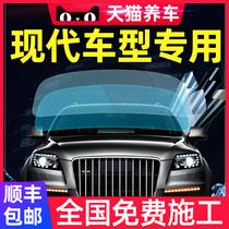 Modern Langdou IX35 Rena IX25 lead moving road wins the name of Yue moving car film glass solar film whole car film