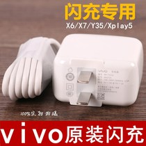 VivoX6PlusD original charger data cable vivoX6A phone fast charge bk0724 model X6