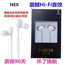 The original vivo NEX X21a X21i X21 into the ear original universal ear.