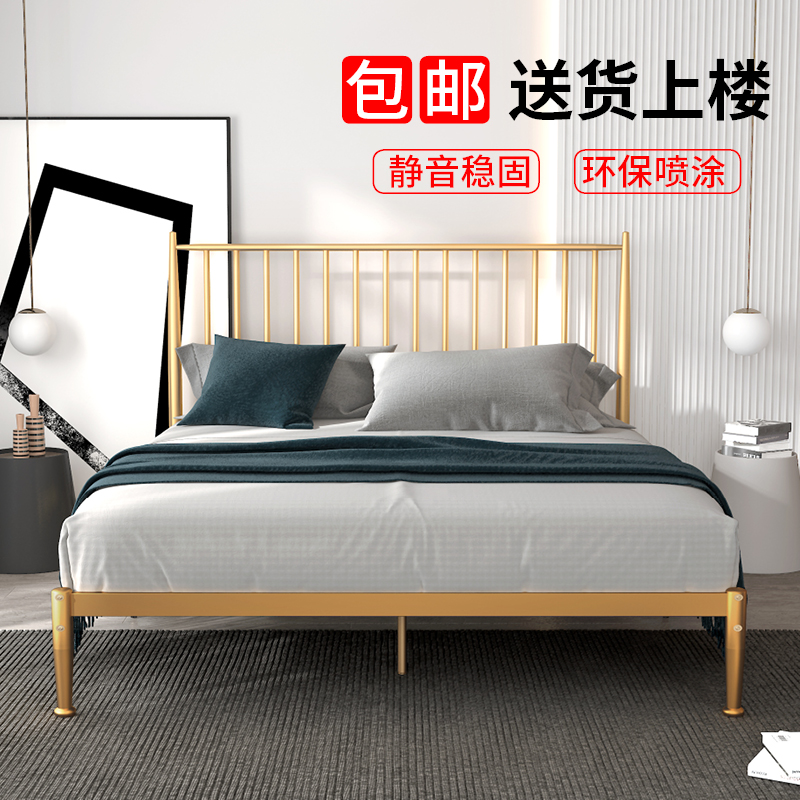 Nordic simple light luxury iron frame princess double net red and gold single modern home 1.5 meters 1.8 meters iron 牀