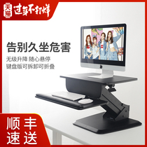 Ted can move the folding stand alternately standing computer lift table work desk office notebook desktop